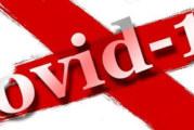 Вирусолог: Има повече скрити случаи на COVID-19, отколкото явни