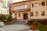 Благоевградска фирма спечели поръчката за ремонт на покрива на бившата болница в Белица срещу 81 398 лв.