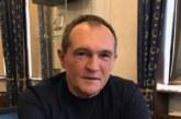 Молдова разследва Васил Божков