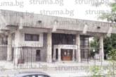 Новият собственик на автогарата в Банско запазва дейността й, вдига до нея спа комплекс, външен басейн с плаж, фитнес, ресторант и магазини