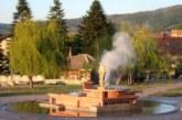 ОбС – Сапарева баня разреши на собствениците на Балнеосанаториума да имат 2 партиди за минералната вода, така ще плащат по-малко