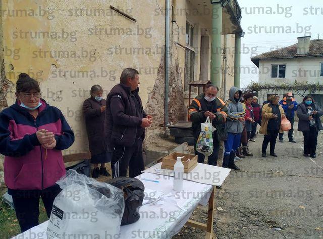 Логодажани събраха 440 лв. за нуждите на селото от курбан за Архангеловден