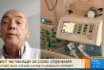 Доц. Мангъров гневен: По телефон не се лекува, лекарите да слагат престилките