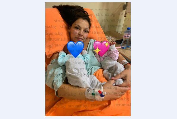 ДВОЙНА РАДОСТ! Синът на бившия зам. кмет на Благоевград Александър Янев стана татко на близначета, кръсти момченцето на баща си