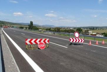 Заради ремонт налагат временни ограничения на движението по пътя Лебница-Струма-Вълково