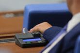 Парламентът гледа промени в Закона за хората с увреждания