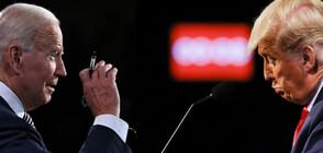 Как реагира светът на победата на Джо Байдън