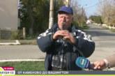 Българско село покани Джо Байдън на събора си