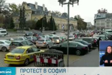 Протест в София: Автошествие от МС до Бояна