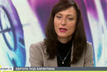 Мария Габриел: Ваксината срещу COVID-19 ще бъде безплатна и достъпна