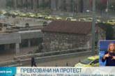 Автобусни и таксиметрови превозвачи от цялата страна – на протест