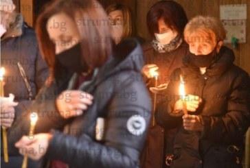 В Симитли се помолиха за здраве, благополучие и избавление от изпитанието коронавирус