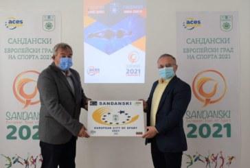 """Избраха Сандански за """"Европейски град на спорта 2021""""!"""