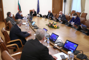 България в извънредната епидемична обстановка до 31 януари 2021 г.