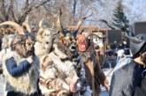 Отменят Станчинарските игри в Петрич