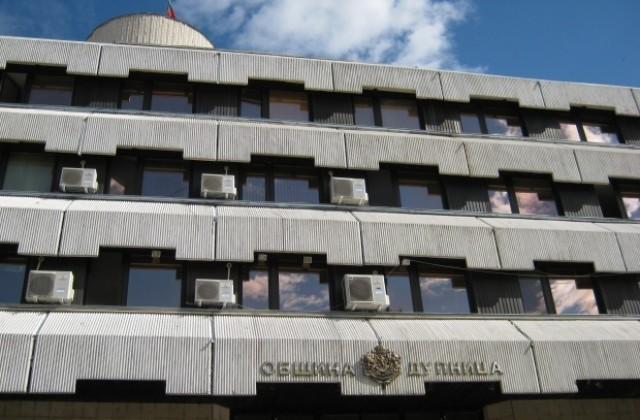 Община Дупница отпуска стипендии за даровити деца