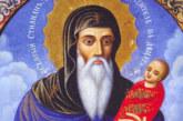 Почитаме светеца-пазител на децата, красиви имена празнуват