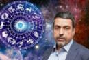 Астрологът Павел Глоба: Идва истински кошмар за три зодии