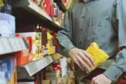 """Задигнаха продукти от хранителен магазин в благоевградския кв. """"Струмско"""", има задържан"""