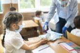 Борисов: Застояването вкъщи крие рискове – където няма зарази, децата да учат