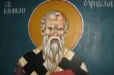 Почитаме паметта на Свети Климент Охридски