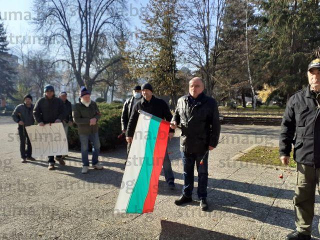 Кюстендилци отбелязаха 101-годишнина от подписването на Ньойския договор