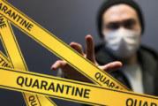 Досъдебно производство за нарушена карантина в Дупница
