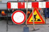 Десет фирми и обединения в надпревара за ремонт на 9 улици в Благоевград за близо 3 млн. лв.