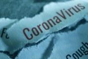 Трябва да лежите по корем, ако сте с коронавирус, ето защо