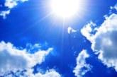 Oблаци и слънце се редуват днес