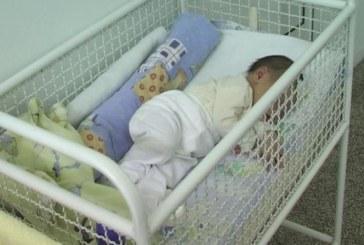 38-г. дупничанка роди 15-ото си дете