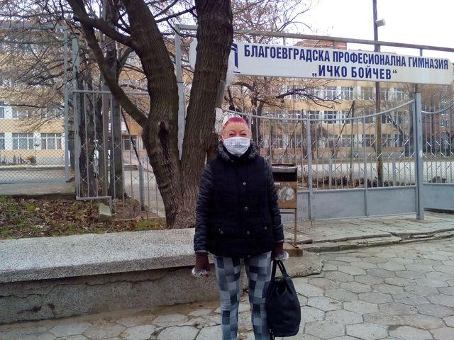 В Благоевградската професионална гимназия отпуснаха по 15 лв. на всички ученици, за да си платят интернета за месец