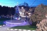 И в Радомир засияха коледните светлини