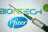 """""""Бионтех"""" планира да произвежда в Турция ваксината срещу COVID-19"""