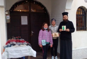 Новият свещеник в с. Рилци изненада жителите с коледен празник
