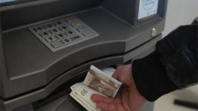 Банките ни сурвакат с по-високи такси