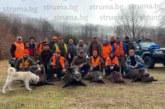 5 прасета в един ден записаха в актива си ловците от 37-а ловно-рибарска дружинка – Крупник