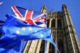 ЕК публикува споразумението с Великобритания