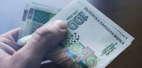 Държавата обещава нови мерки в подкрепа на бизнеса