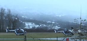 Петима загинаха при инцидент с хеликоптер във Френските Алпи