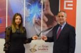 """ЧЕЗ Електро България е носител на престижната награда """"Истински лидер"""""""