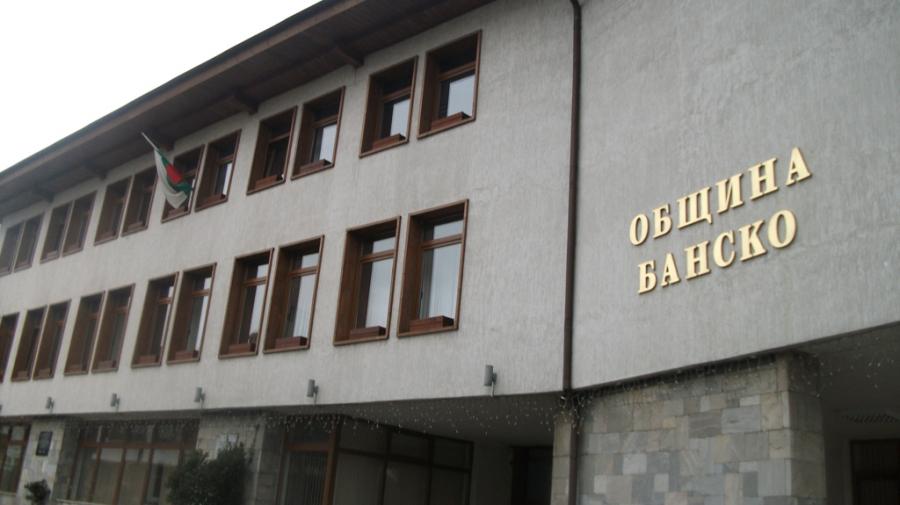 Общинското ръководство в Банско с призив към гражданите за кръводаряване
