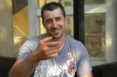 Последни новини за Янек Миланов