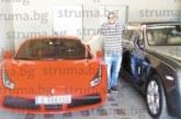 Тотомилионерът от Благоевград Нинджата си търси личен шофьор срещу 1000 лв. заплата бруто