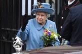 Тайната на дълголетието на Елизабет II