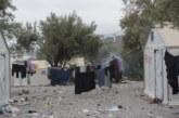 ЕС и Гърция подписаха споразумение за нов мигрантски център на Лесбос