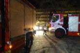 Климатик горя в онкоболницата в Благоевград