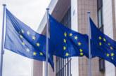 За първи път: българка начело на Банката за развитие на Съвета на Европа