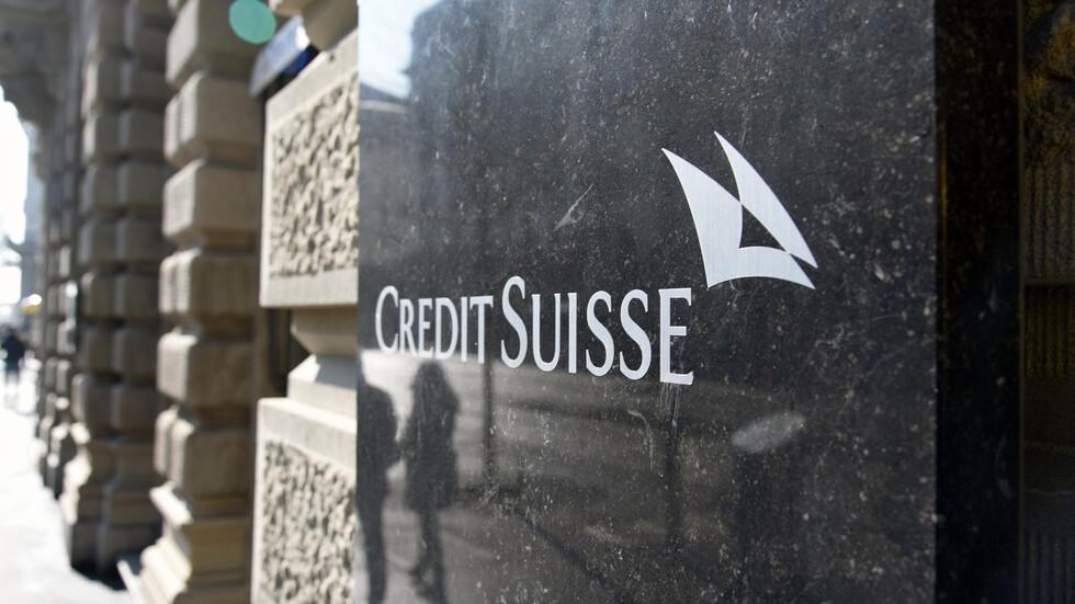 Обвиниха швейцарска банка във връзки с българската мафия