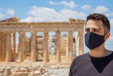 Гърция няма да облекчи мерките въпреки положителния резултат от карантината